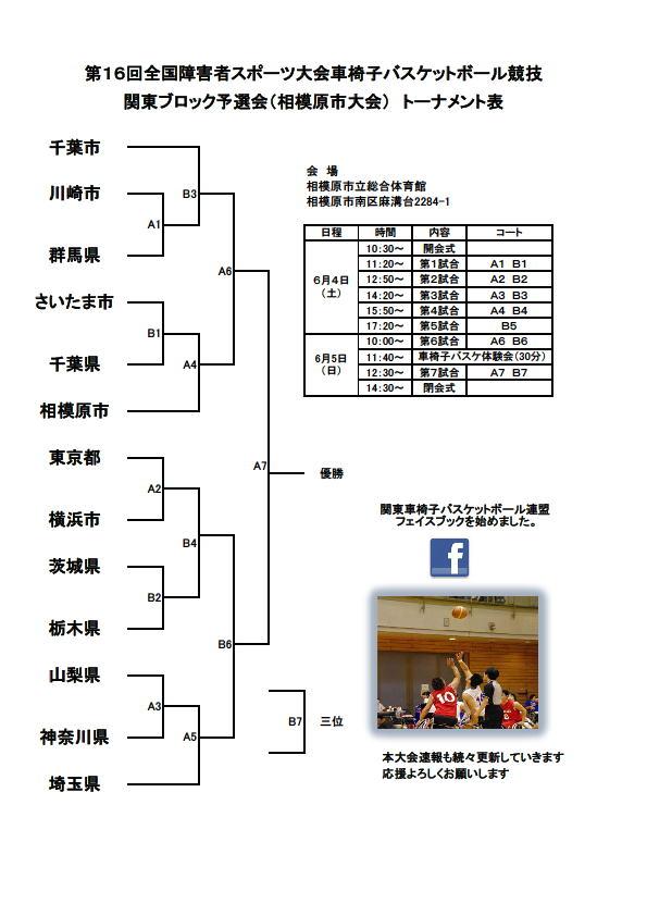 ファイル 101-2.jpg